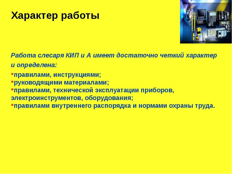 комментарий Удмуртии новинки в презентации по производственному обучению по кипиа маленьких музыкантов