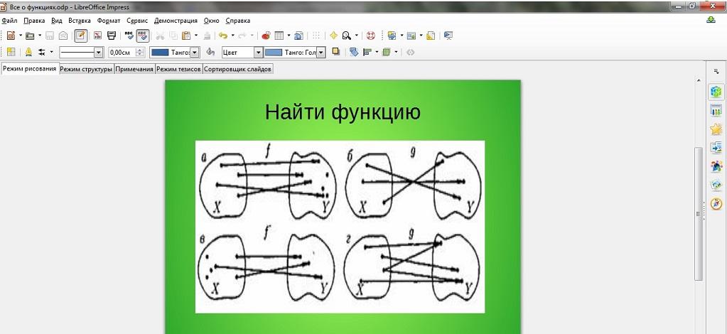 hello_html_31f06c5b.jpg