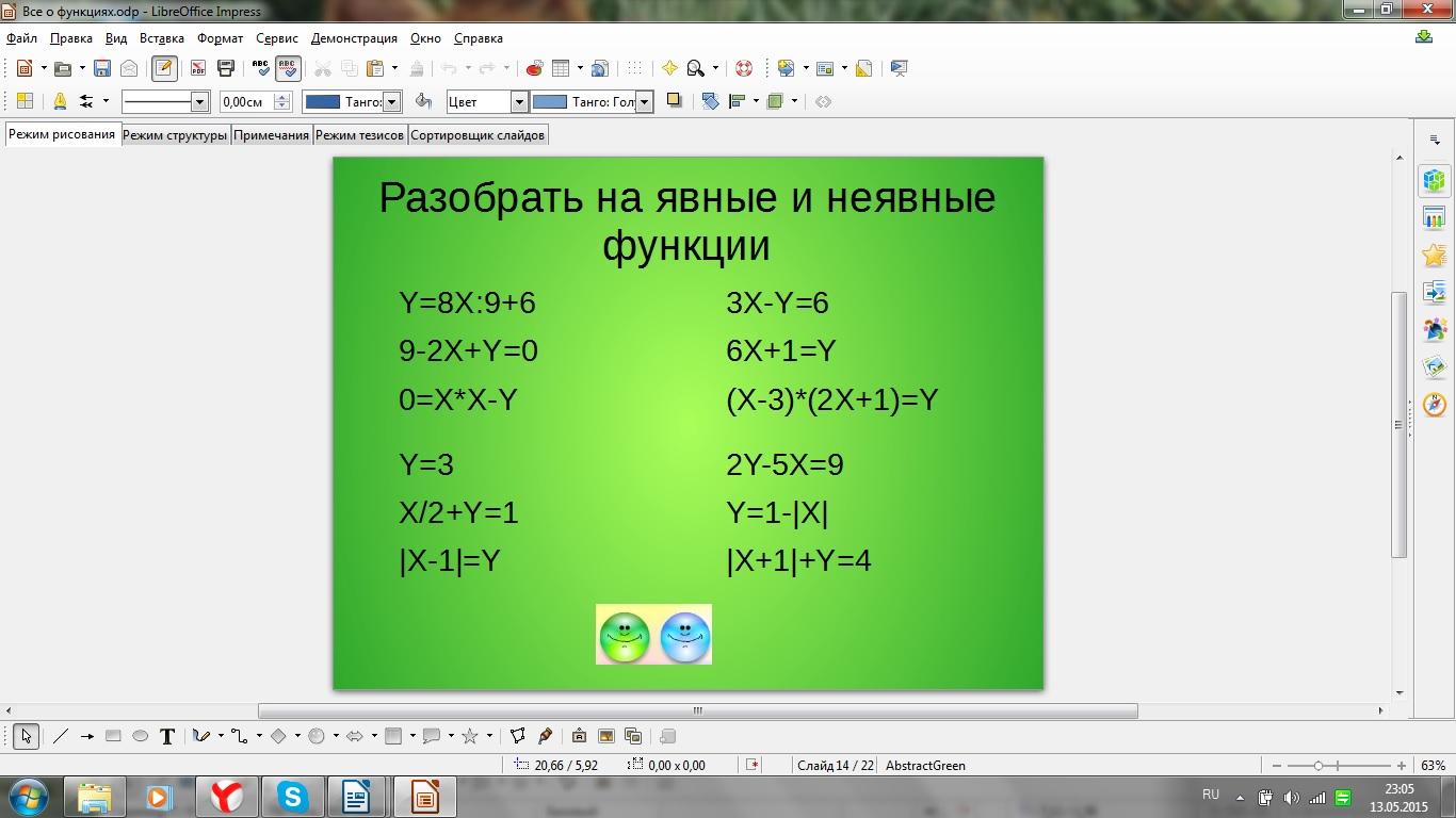 hello_html_361e18db.jpg