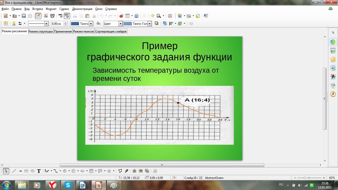 hello_html_46687b71.jpg