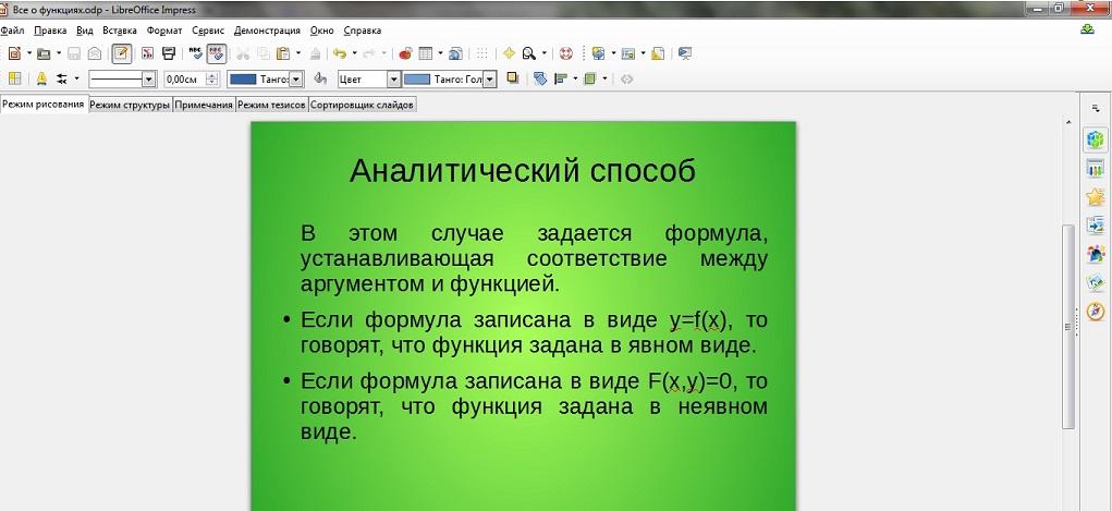 hello_html_4a6efcd7.jpg