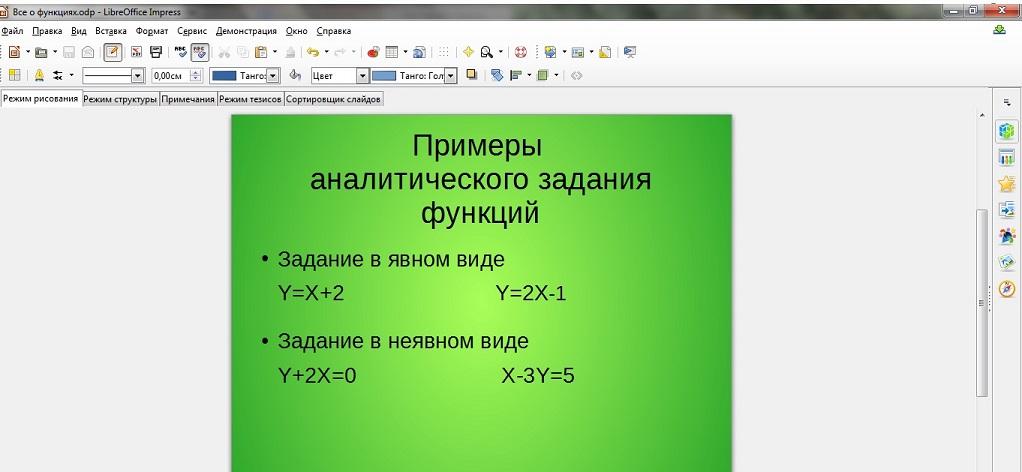 hello_html_5df30174.jpg