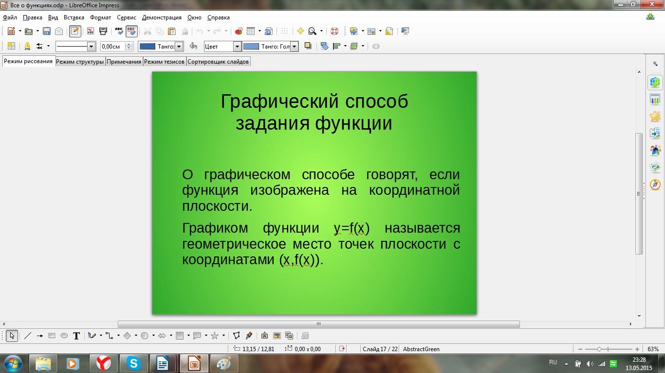 hello_html_6469abc8.jpg