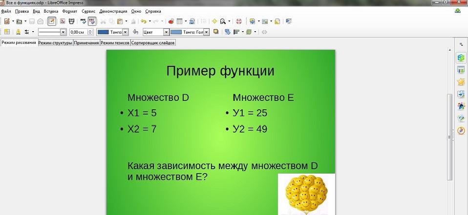 hello_html_6fcf6161.jpg