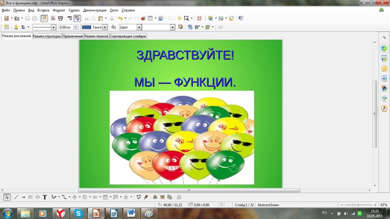 hello_html_bda033a.jpg