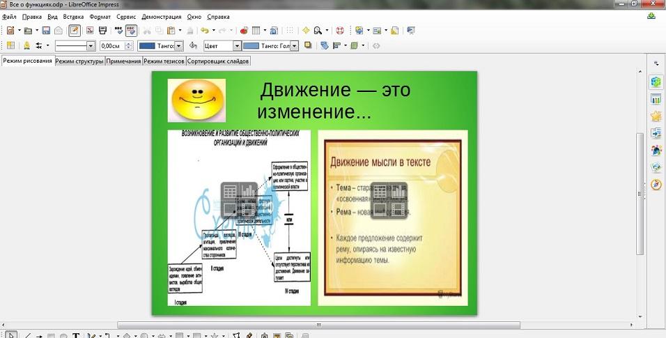 hello_html_m346d3c4e.jpg