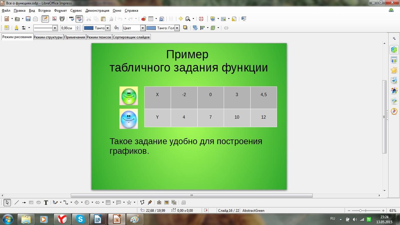 hello_html_m519ce3c9.jpg