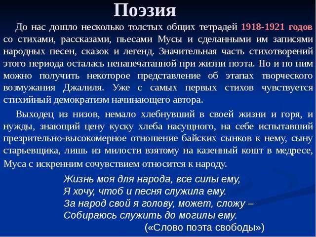 Работа В этом доме в Орске в 1925-1926 годах работал инструктором уездного ко...