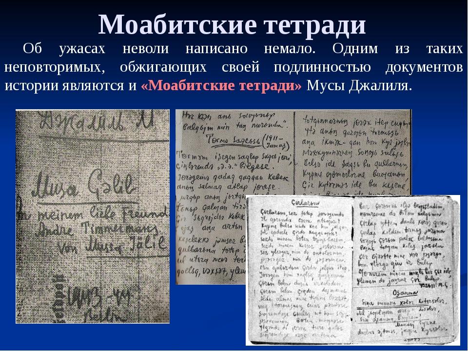 Память Все дальше уходят в прошлое события Великой Отечественной войны. Вырос...