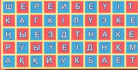hello_html_m67f4fb85.jpg
