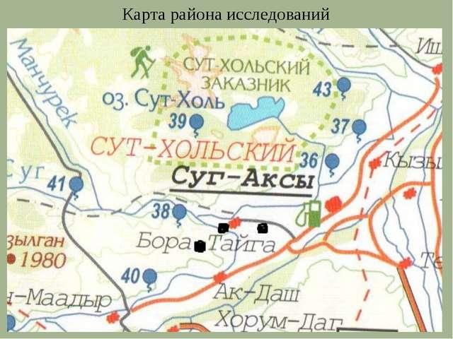 Карта района исследований