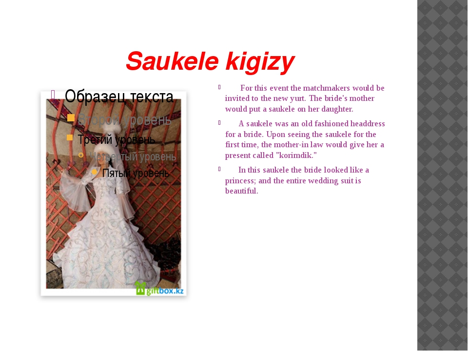 Saukele kigizy For this event the matchmakers would be invited to the new yur...