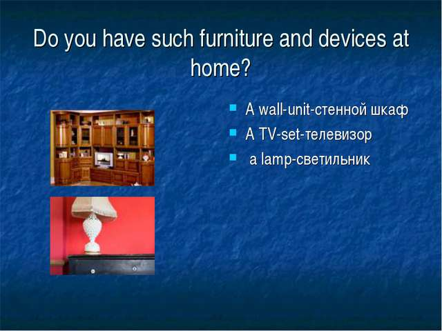 Do you have such furniture and devices at home? A wall-unit-стенной шкаф A TV...