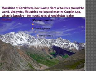 Mountains of Kazakhstan is a favorite place of tourists around the world. Man