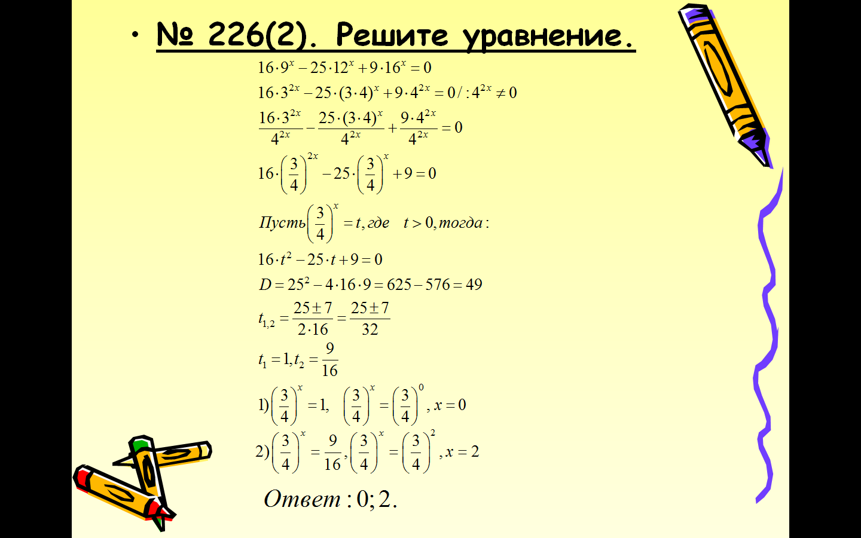hello_html_78aa9970.png