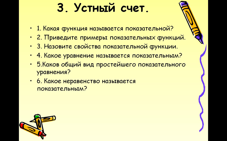 hello_html_m1ba822b9.png
