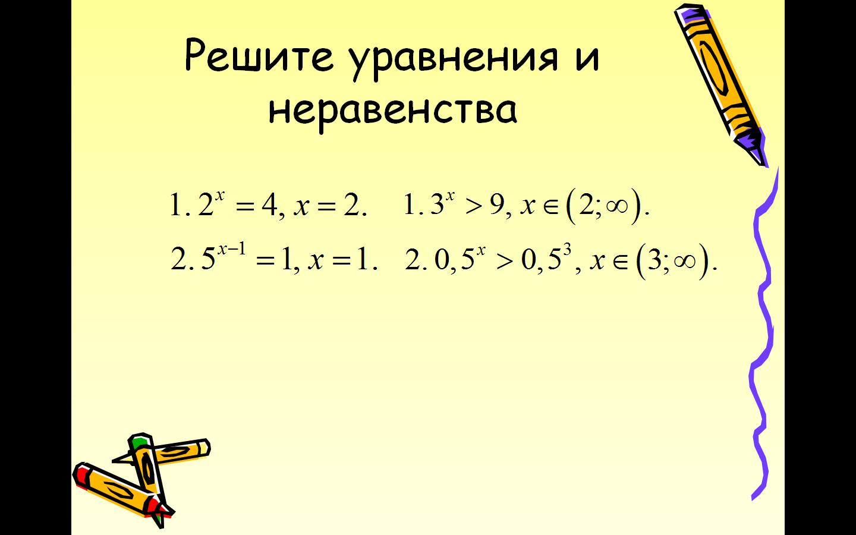 hello_html_m54eb03a1.png