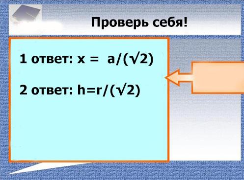hello_html_1588aaac.jpg
