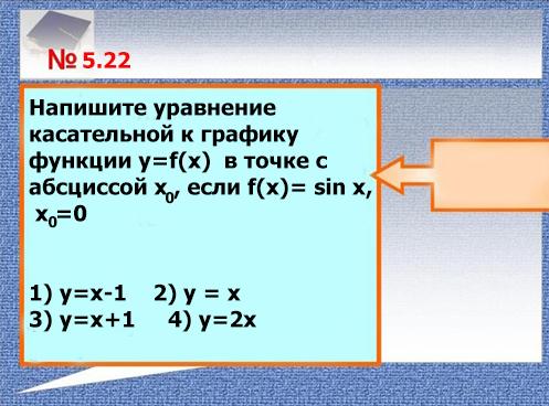 hello_html_1b729e8b.jpg