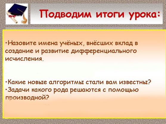 hello_html_43936e57.jpg