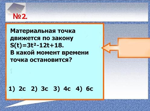 hello_html_51d468cf.jpg