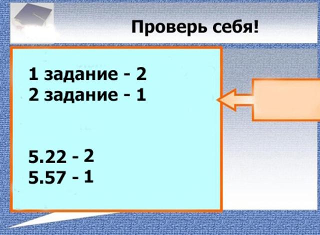 hello_html_57d98816.jpg