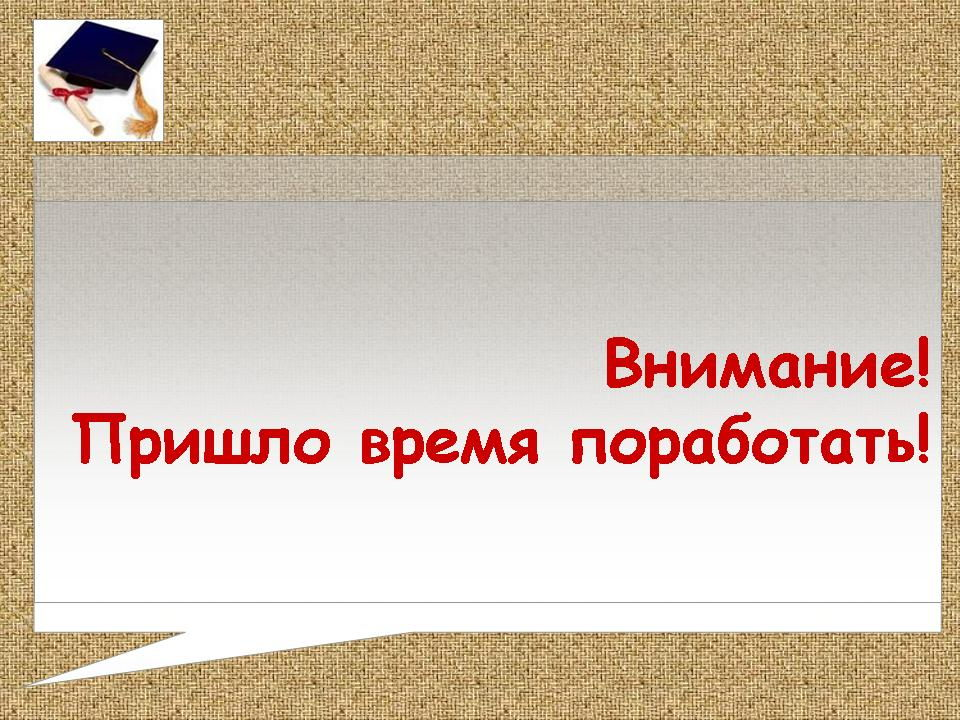 hello_html_5ad4b778.jpg