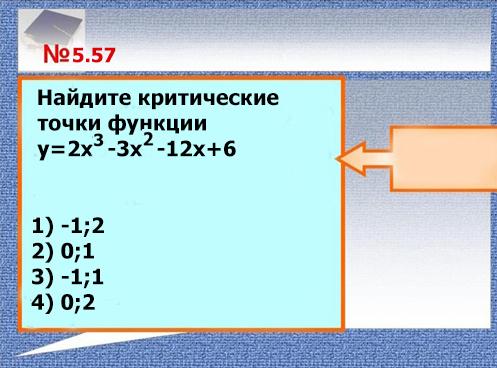 hello_html_6442adfd.jpg