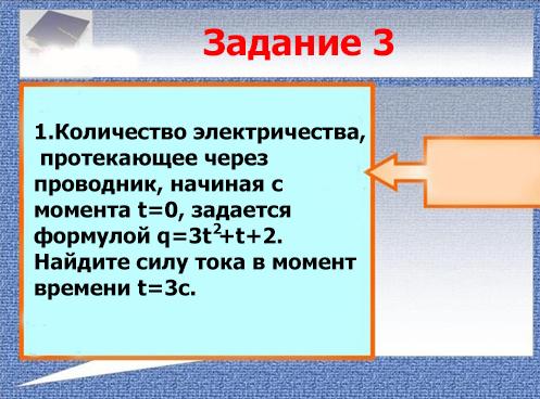 hello_html_654b4485.jpg