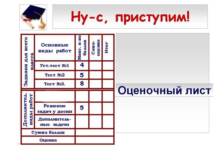 hello_html_780a07bb.jpg