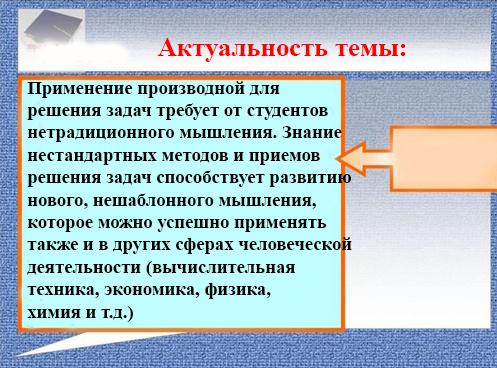 hello_html_7da734ba.jpg