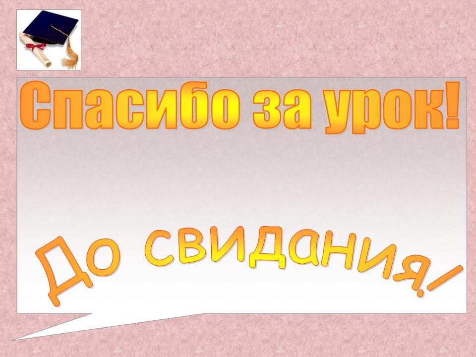 hello_html_m19b6fefa.jpg