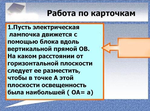 hello_html_m2ee3b4ba.jpg