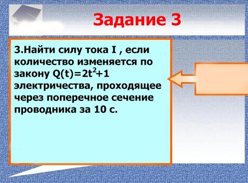 hello_html_m3001cb3e.jpg