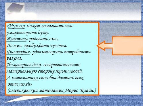 hello_html_m370eb61a.jpg