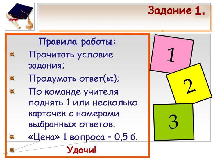 hello_html_m5aacc87b.jpg
