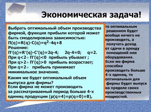 hello_html_m5c5e2176.jpg