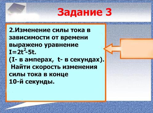 hello_html_m5efc49c6.jpg
