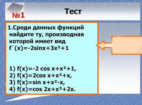 hello_html_m7e12e617.jpg