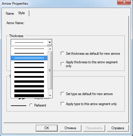 C:\Users\Татьяна\Desktop\курсовая\скриншоты\выбор толщины стрелок.jpg