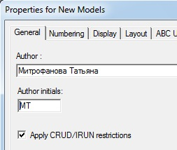 C:\Users\Татьяна\Desktop\курсовая\скриншоты\Присвоение имя автора.jpg
