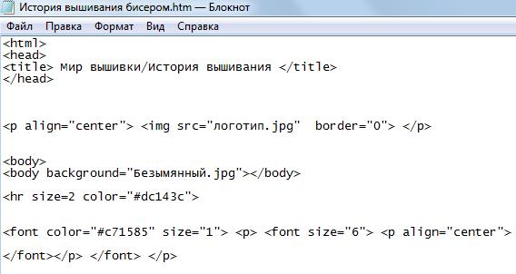 Курсовая работа по созданию сайта hello html m37561589 png