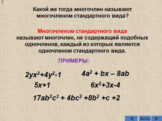 hello_html_168b8acf.png