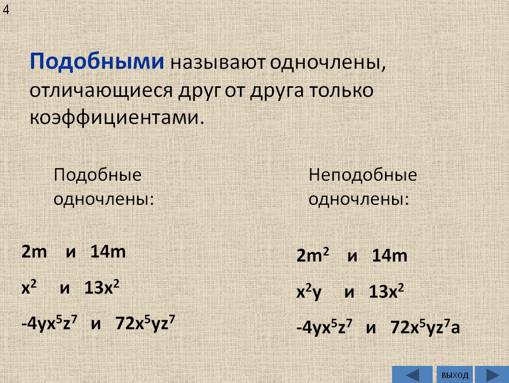 hello_html_m12b455e0.png