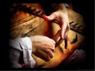 Требования к представителям профессии музыкант Музыка является творчеством,