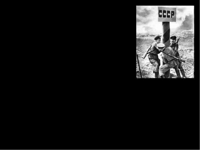 Подвиг советских пограничников в годы Великой Отечественной войны беспримерен...