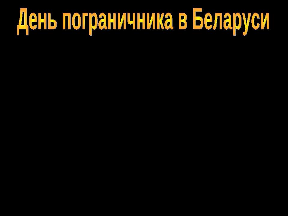 28 мая 1918 года Советом Народных комиссаров был принят Декрет, учреждающий п...