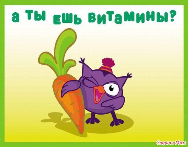 Форум Зайцев.нет - Картинка