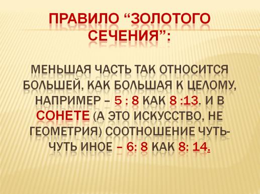 hello_html_m25b945f4.png