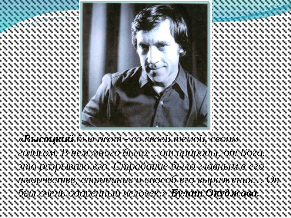 Высоцкий книги картинки